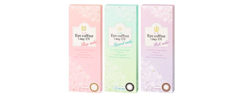 シード Eye coffret 1day UV